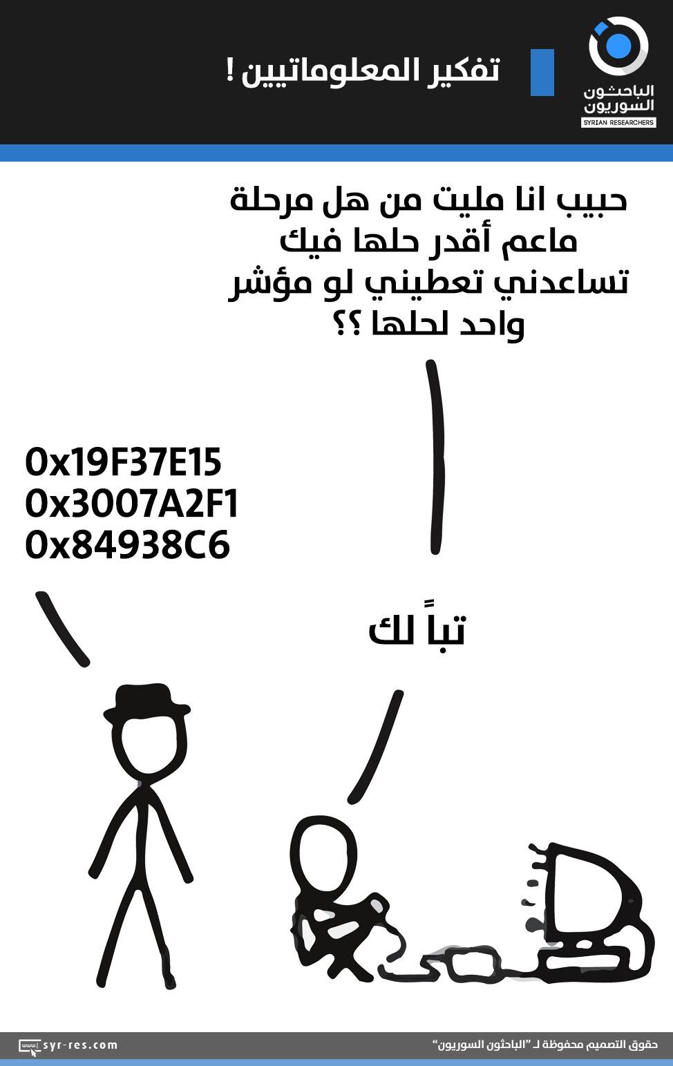 239204641