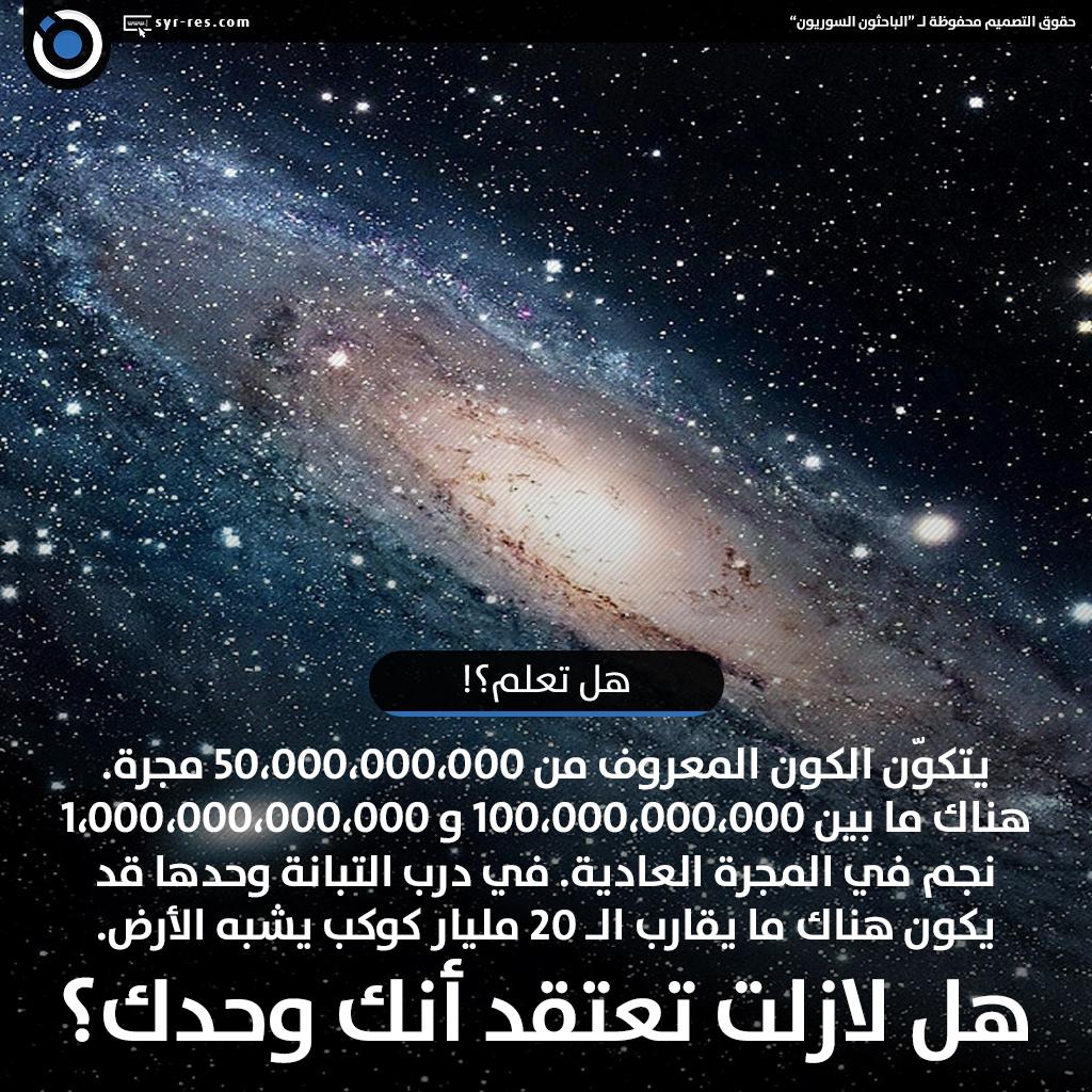 2719610018
