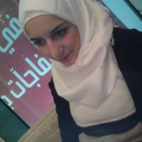 Israa Ghuzlan