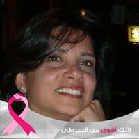 Lara Elsayed